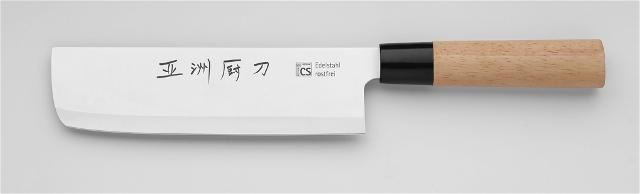 Messer ASIA Messer IWAKI, Messer ASIA Messer IWAKI